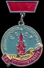 вычисли какой год считают основанием российского государства