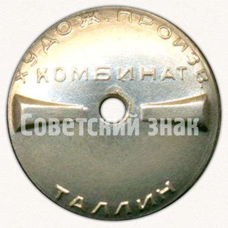 Знак за ii место в первенстве советской